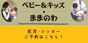 takuji_banner